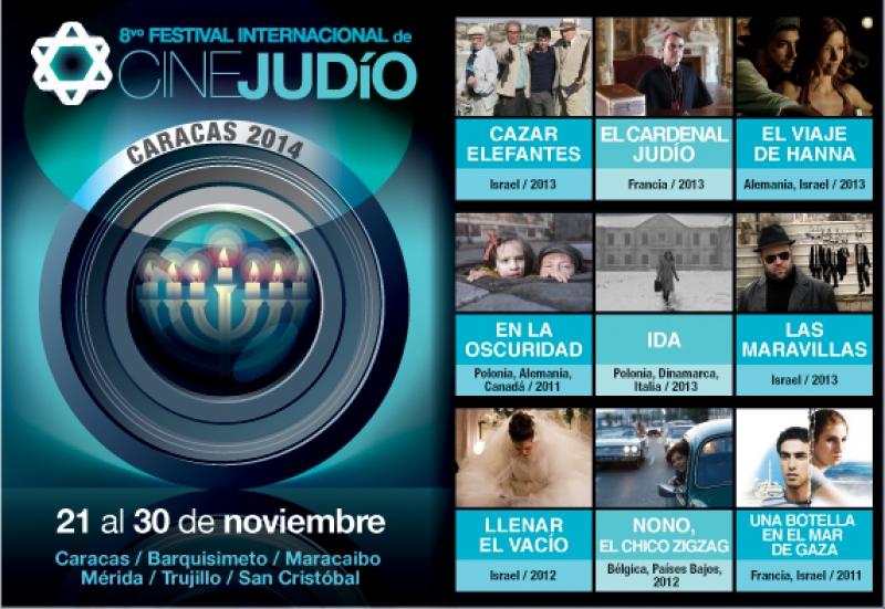 Festival Cine Judío 2014
